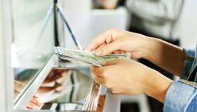 شرایط مسدود کردن حسابهای بانکی بدهکار