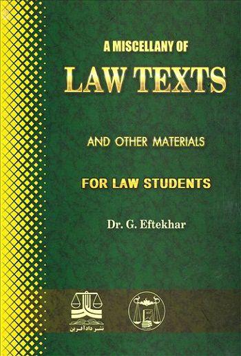 کتاب Law Texts for Law Students